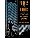 Forces of Order