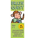 My First Brain Quest