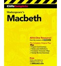 Macbeth: Complete Study Edition