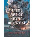 The Anime Art of Hayao Miyazaki