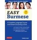 Easy Burmese: Fully Romanized, Free Online Audio and English-Burmese and Burmese-English Dictionary