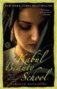 Kabul Beauty School