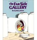 The Far Side Gallery