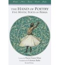 Hand of Poetry