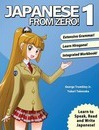 Japanese from Zero!: 1