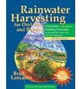 Rainwater Harvesting for Drylands and Beyond, Volume 1