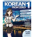 Korean from Zero!: 1
