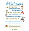 A Field Guide to the Jewish People
