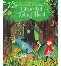 Peep Inside a Fairy Tale Little Red Riding Hood