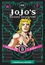 JoJo's Bizarre Adventure: Part 1--Phantom Blood, Vol. 3