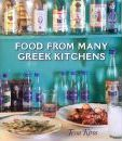 Food from Many Greek Kitchens