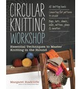 Circular Knitting Workshop