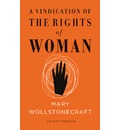 A Vindication of the Rights of Woman (Vintage Feminism Short Edition)