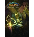 The World of Warcraft: Comic Collection