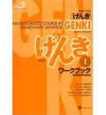 Genki 1 Workbook